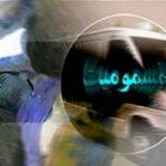 مسمومیت ۲۰۰ نفر در سپیدان فارس به دلیل نامشخص