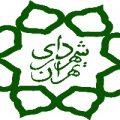 ۷ نامزد نهایی شهرداری تهران و تمام سوابق آن ها اعلام شد