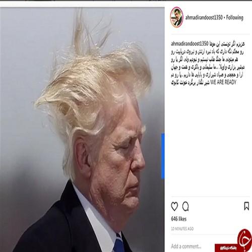 پست احمد ایراندوست نسبت به ترامپ