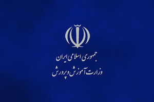 پدر دانش آموز خوزستانی معلم فرزندش را کتک زد +عکس