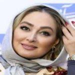 """تیپ خاص و بسیار زیبای """"الهام حمیدی"""" در کنسرت """"محسن یگانه"""""""