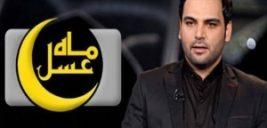 «بهنام بانی» خواننده تیتراژ برنامه ماه عسل شد
