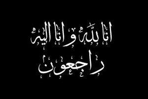 «حسین شهاب» بازیگر سینما و تلویزیون درگذشت