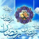 چه بیمارانی در ماه رمضان مجاز به روزه داری نیستند ؟