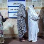 تصاویری جالب از تنها «زندان زنان » در ایران را ببینید