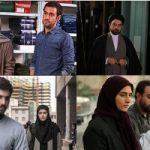 سریال های ماه رمضان در شبکه های مختلف صدا و سیما اعلام شدند