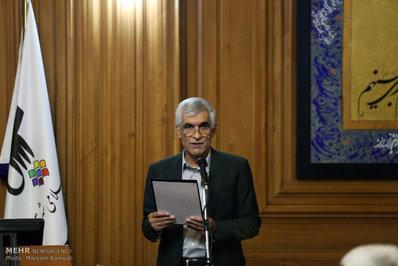 شهردار جدید تهران