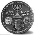 عکس ترامپ و کورش بزرگ روی سکه اسراییلیها
