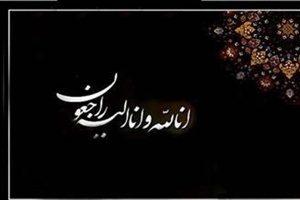 فوری / «قاسم افشار» گوینده خبر مشهور تلویزیون درگذشت