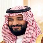 ابعاد تازهای از سرنوشت «محمد بن سلمان »/ او کجاست؟