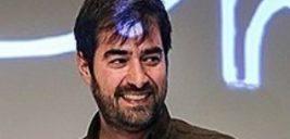 تصویری متفاوت از همسر شهاب حسینی در خانه موزه سیمین دانشور