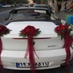 تصویری از گران ترین ماشین عروس در ایران را ببینید !