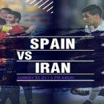 نفرین به تو ویدئو چک؛ اسپانیا بُرد و ایران نباخت + تصاویر