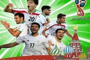 تیم ملی فوتبال ایران وارد مسکو شد