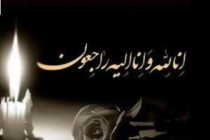 «اسد اسماعیلی» مجری خبر تلویزیون درگذشت