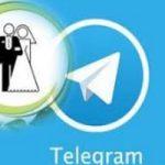 اعتماد به صیغهیابی تلگرامی دردسرساز شد