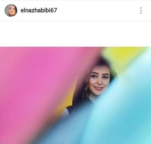 عکس های متفاوت الناز حبیبی