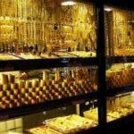 قیمت طلا و سکه در تابستان چه تغییری خواهد کرد؟