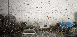 """بارش """"باران"""" تابستانی در چند استان کشور"""