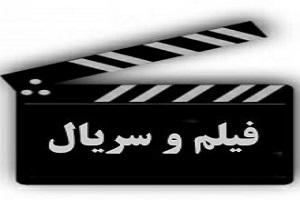 سریال تلگرام در شبکه نمایش خانگی به کارگردانی فریدون جیرانی