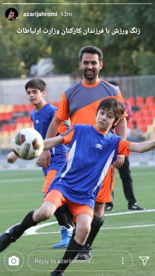 فوتبال بازی کردن آذری جهرمی