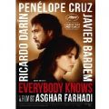 فیلم همه می دانند اصغر فرهادی در ایران اکران نمی شود