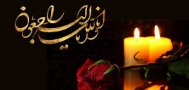 جزئیات مرگ دلخراش پیمان عباسی بازیکن فوتسال ایرانی