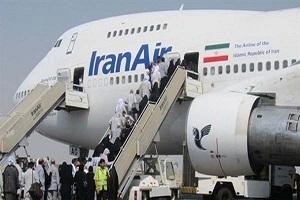 کشف مواد مخدر از حجاج ایرانی در فرودگاه تهران