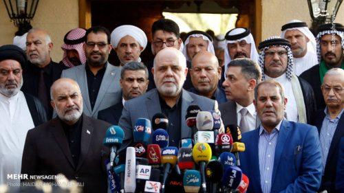 کنسولگری ایران در بصره