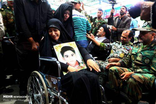مردم اصفهان
