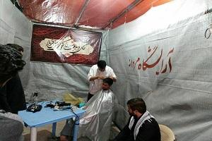 آرایشگاه صلواتی برای زائران اربعین حسینی