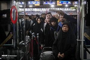 اعزام اولین گروه از زائران پیاده روی اربعین با قطار