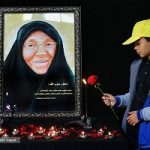 تصاویری از بزرگداشت مادر شهید حزب الله
