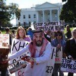 اعتراض و تجمع مقابل کاخ سفید به دلیل قتل خاشقجی