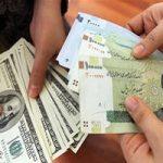 با کاهش قیمت دلار یک نفر در مشهد فوت کرد