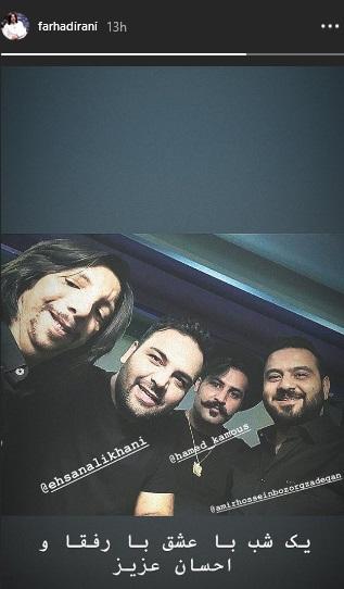 فرهاد ایرانی