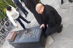 محمد باقر قالیباف در مراسم سالگرد شهادت شهید همدانی