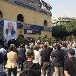 مراسم تشییع بهرام شفیع با حضور قهرمانان ورزشی