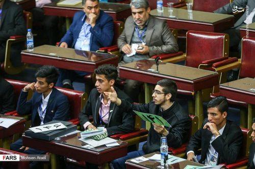 مجلس دانش آموزی
