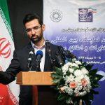 افتتاح نوزدهمین نمایشگاه تله کام با حضور آذری جهرمی