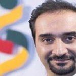 شیطنت عجیب نیما کرمی مجری تلویزیون در کودکی