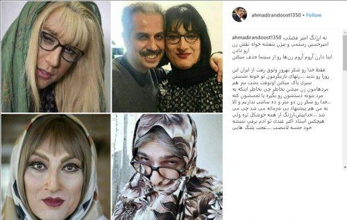 احمد ایراندوست بازیگر