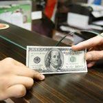 با تصویب مجلس خرید و فروش ارز خارج ازصرافیها ممنوع شد