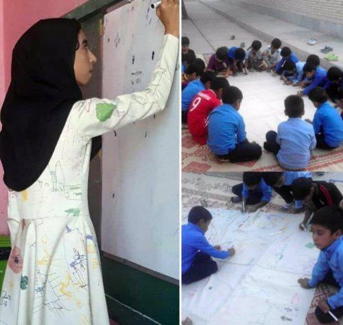 معلم ایرانی