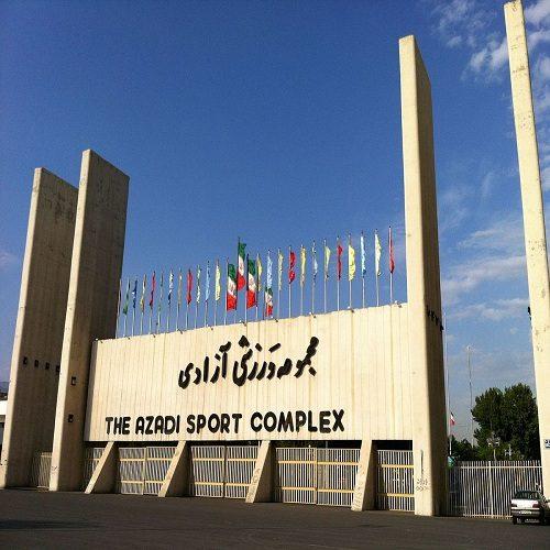 ساخت مجموعه ورزشی آزادی جدید در جنوب تهران