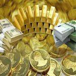 تکلیف اموال سلطان سکه چه می شود؟