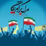 گاف عجیب و جدید شهرداری شیراز در بنر ۱۳ آبان