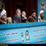 تصاویری از مراسم اختتامیه سی و دومین کنفرانس بینالمللی وحدت اسلامی