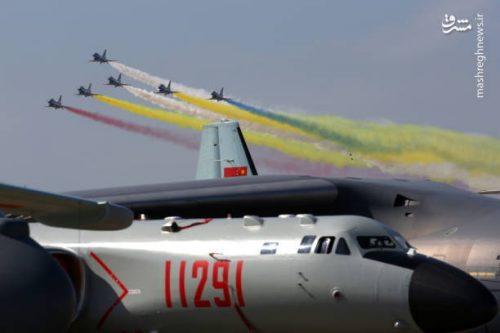 نمایشگاه بینالمللی هوا فضا