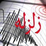 پیام همدردی کانادا با حادثه دیدگان زلزله کرمانشاه